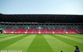 Mistrzostwa Świata FIFA U20 w Tychach: Znamy logo i terminy spotkań