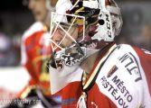Hokej: pierwszy sparing GKS Tychy