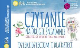 """Premiera książki dla dzieci """"Czytanie na drugie śniadanie"""" w MCK"""