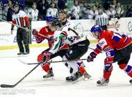 Hokej: GKS Tychy - TMH Tempish Polonia Bytom (2016.11.11) [galeria]