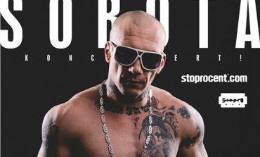 Sobota, Igrek En i after party z DJ Basgrow w Underground