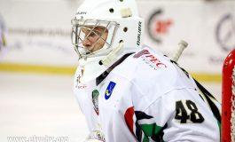 Hokej: GKS Tychy w finale Pucharu Polski