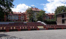 Dzieciniec Teatralny - wakacje z Teatrem Małym