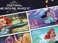 Poranki w Multikinie: Festiwal Nie bój się marzyć - Konkurs