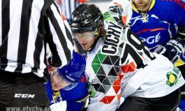 Hokej: GKS Tychy - PGE Orlik Opole (2017.09.24) [galeria]