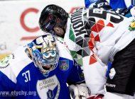 Hokej: GKS Tychy - KS Unia Oświęcim (2017.10.06) [galeria]