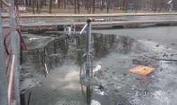 Pożar na jeziorze, spłonął jacht należący do H2O