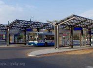 Górnośląsko-Zagłębiowska Metropolia zaprasza do zgłaszania uwag do linii lotniskowych