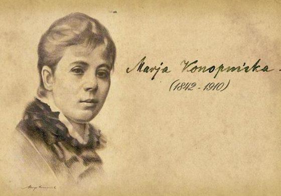 Maria Konopnicka – Czytanie rocznicowe w Pasażu Kultury Andromeda