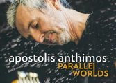 Koncert Parallel Worlds na dziedzińcu Teatru Małego