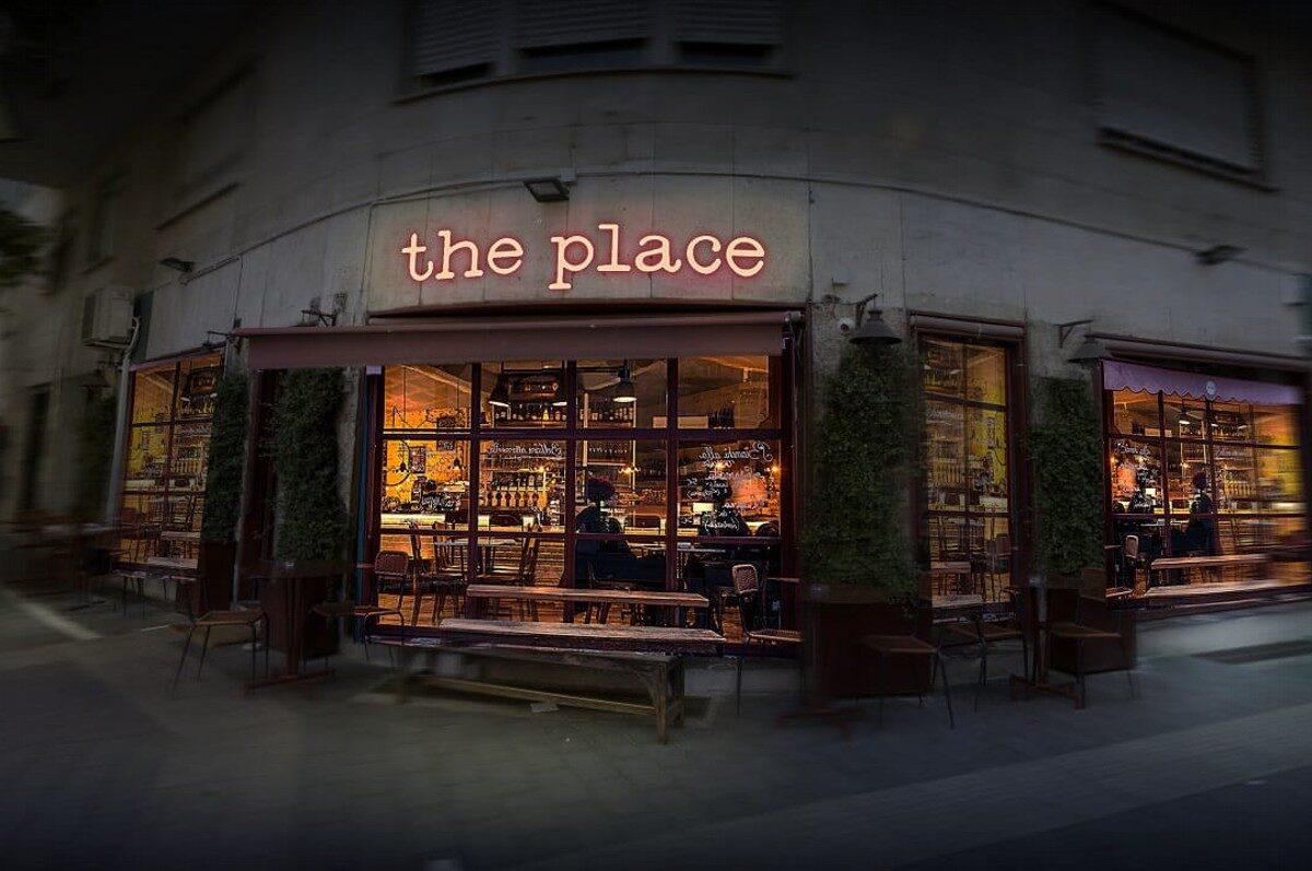 """Dyskusyjny Klub Filmowy – """"The Place"""" w Andromedzie"""