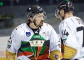 Hokej: Dogrywka w Gdańsku, tyszanie jednak górą