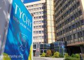 Oświadczenie Prezydenta Miasta Tychy w sprawie zagrożenia koronawirusem