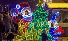 Świąteczne oświetlenie miasta