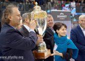 Hokej: Puchar Polski znowu w Tychach