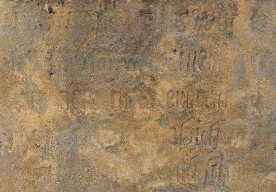 Mozaika Górnośląska – Odkrywamy tajemnicę inskrypcji w Muzeum Miejskim