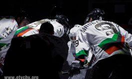 Hokej: GKS Tychy - KH Energa Toruń (2019.09.29) [galeria]