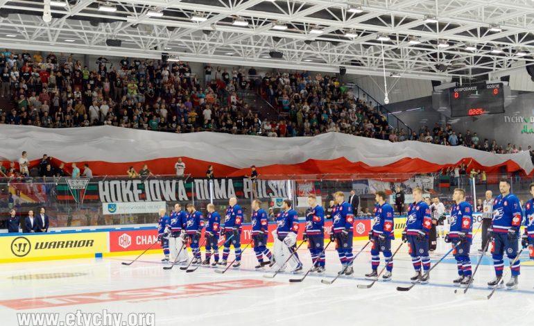 Hokej CHL: GKS Tychy - Alder Mannheim 2019.09.01