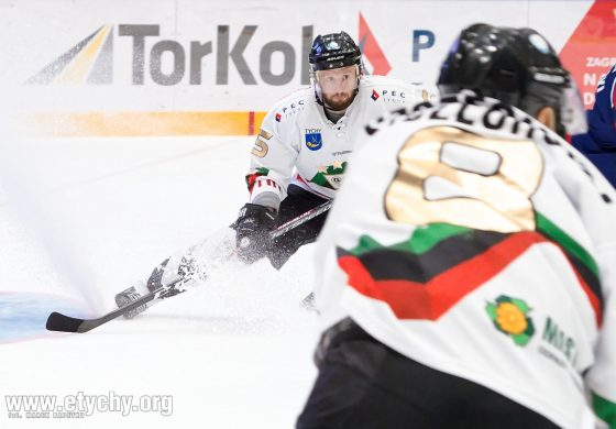 Hokej: GKS Tychy – KS Naprzód Janów