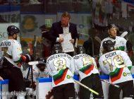 Hokej: GKS Tychy - JKH GKS Jastrzębie (2019.10.27) [galeria]