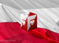 Wiosna Roberta Biedronia wygrywa wybory do Senatu w naszym okręgu, przesądziły Tychy