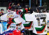 Hokej: GKS Tychy Mistrzem Polski! Sezon PHL oficjalnie zakończony