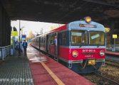 Oszczędności w Kolejach Śląskich, od jutra mniej pociągów
