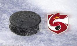 Hokejowe Mistrzostwa świata Dywizji 1B odwołane!