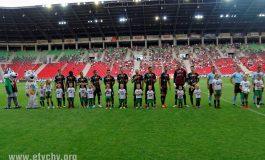 Piłka nożna: Przeważali ale przegrali. GKS Tychy - Chojniczanka 0:1